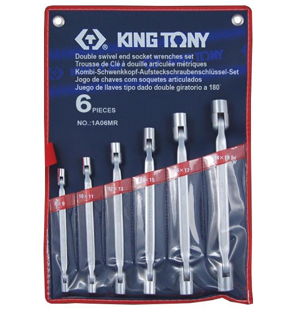 Набір торцевих ключів з шарніром 6 од. 6-19 мм