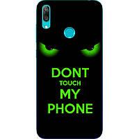 Бампер силиконовый чехол для Huawei Y7 2019 с картинкой Зеленые глаза
