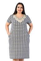 Летнее трикотажное платье (женское) Intensive №18631