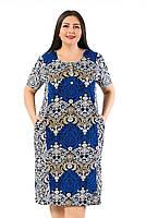 Летнее трикотажное платье (женское) Intensive №18093