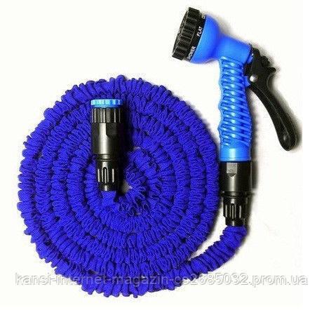 Шланг X-hose 30 метрів, шланг з розпилювачем, растяжной шланг, садовий поливальний шланг, диво шланг ікс госп
