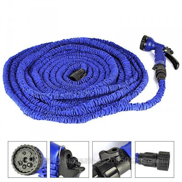 Растяжной шланг X-hose 60 метрів, шланг з розпилювачем, растяжной шланг, садовий поливальний шланг, диво шланг