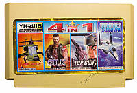 Картридж денди 4 в 1 Air Wolf, Silk Worm, Top Gun 2, Sunmer Carnival 3