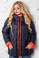 Модна вільна жіноча куртка демі 44-56 розміру синя з кораловим, фото 1