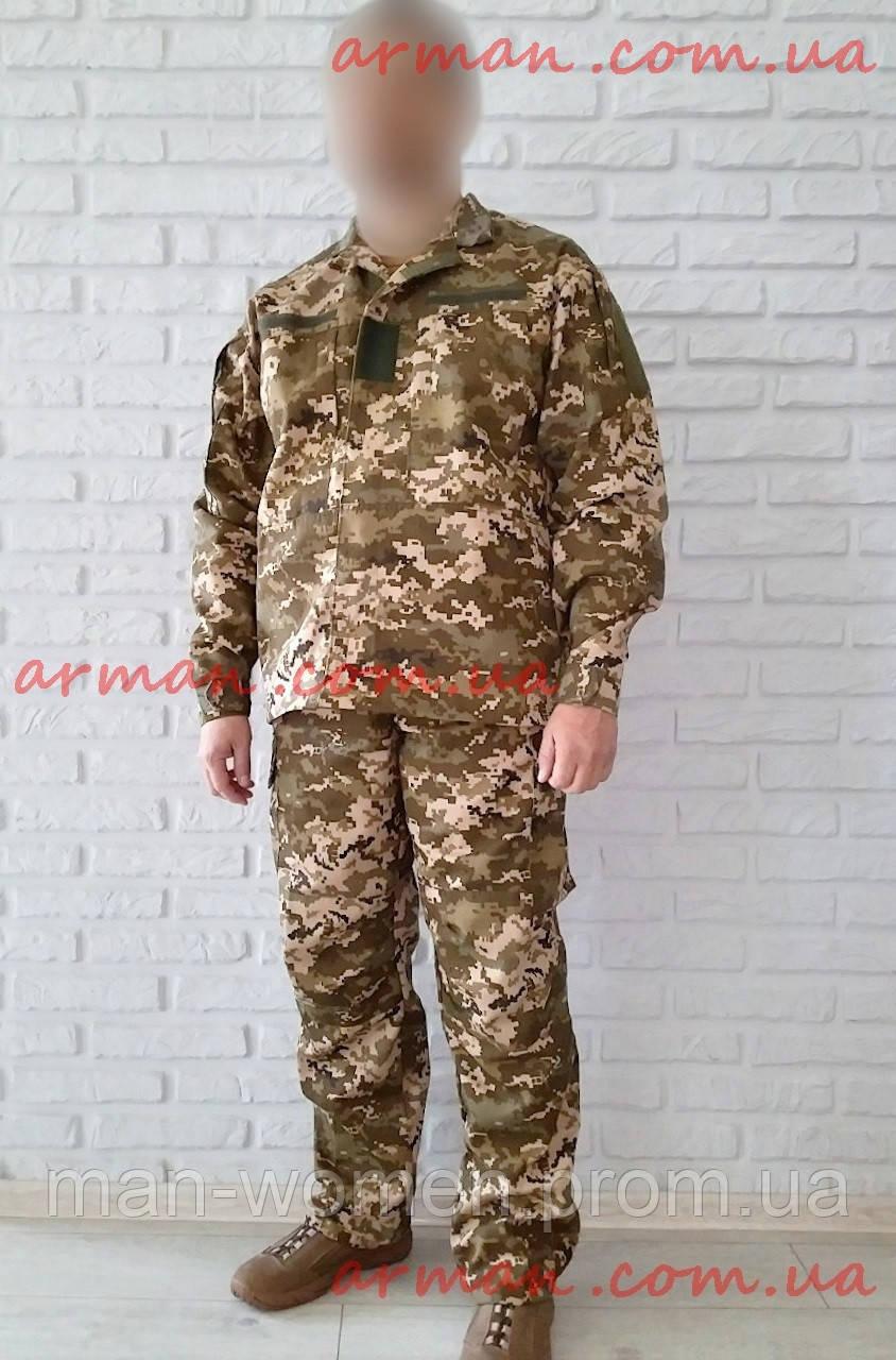 Форма ВСУ. Костюм тактический (камуфляж) армия Украины (ВСУ-ММ-14).