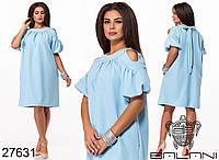 Свободное платье с открытыми плечами и рукавами фонариками с 46 по 60 размер, фото 1