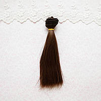 Волосы для Кукол Трессы Прямые КАШТАН СВЕТЛЫЙ Шелк 15 см