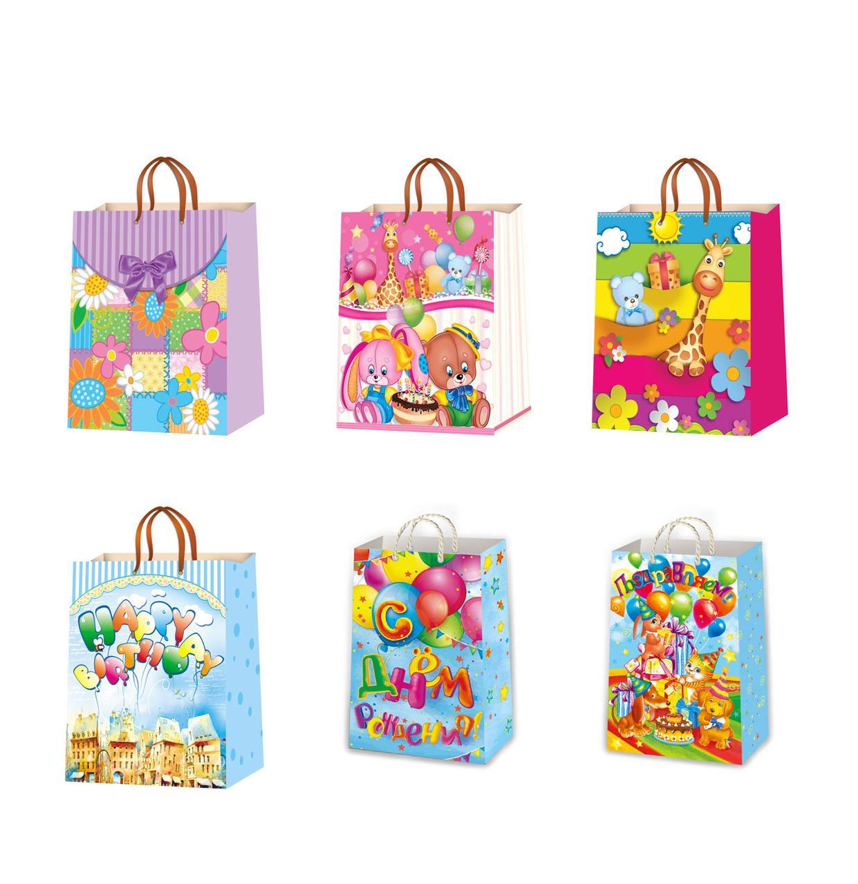 Подарочные пакеты детские размер 24 х 38 см (12 шт/уп ...