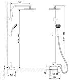 Душова система IMPRESE GRAFIKY ZMK041807090, фото 2