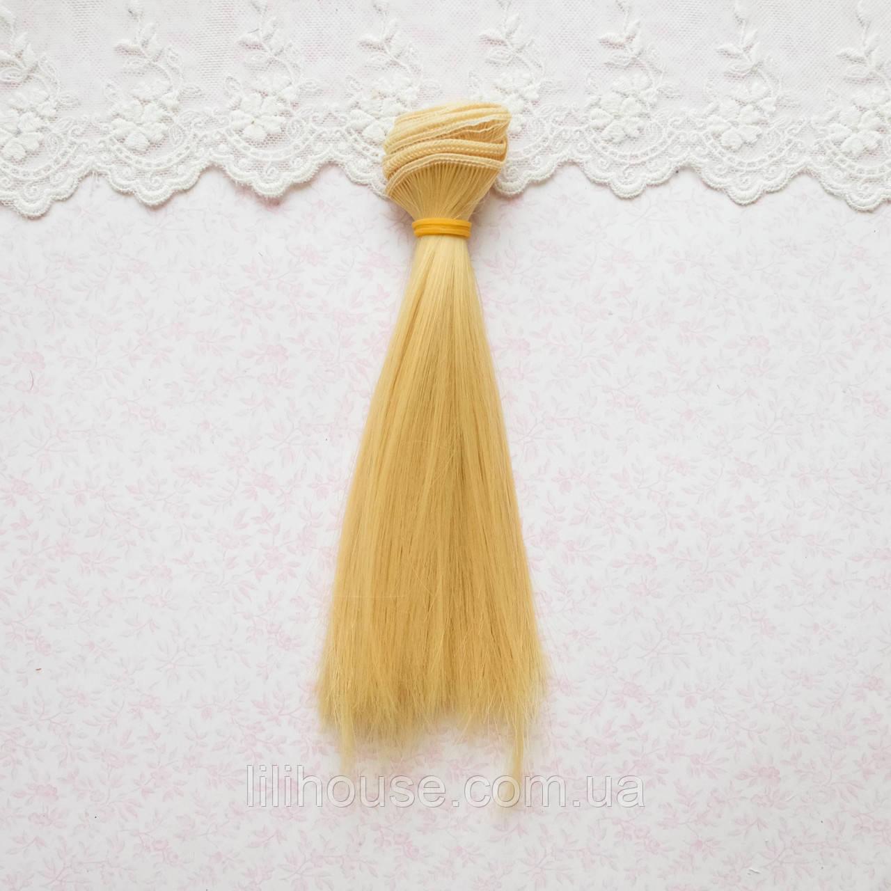 Волосы для кукол в трессах, солнечный блонд - 15 см