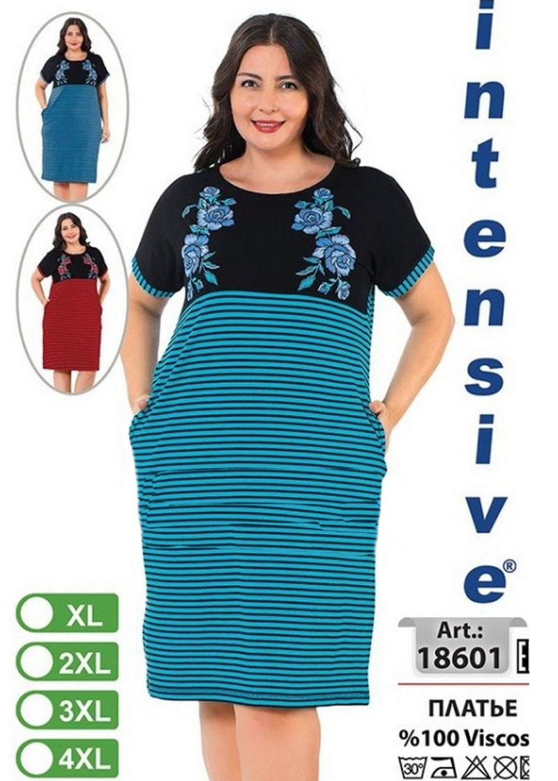 Туніка-плаття літнє трикотажне Intensive №18601