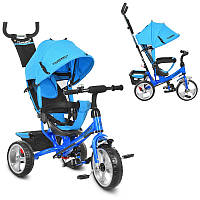 Детский велосипед M 3113-5, трехколесный, колясочный, голубой