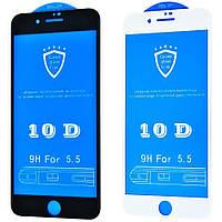 Защитное стекло FULL SCREEN 10D на iPhone 6/6s (2 цвета)