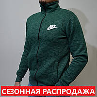 Остались размеры: 46,48,50. Толстовка Nike / Мужская кофта на молнии / трикотаж трехнитка - темно-зеленая