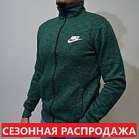 7753cb2b Толстовка Nike (Найк) / Мужская кофта на молнии / трикотаж трехнитка -  темно-