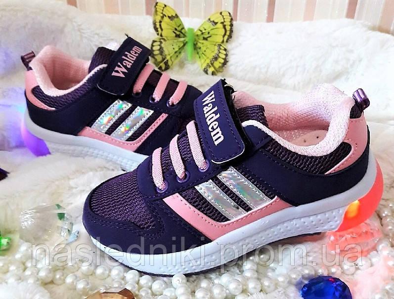 4d38ae33 Красивые детские кроссовки с мигалками для девочки.Турция.26рр -  интернет-магазин детской