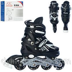 Ролики детские раздвижные A 17116-3-S, размер 31-34, с подсветкой колес, черные