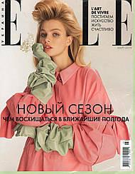 Журнал Эль Elle Украина март №03 (209) 2019