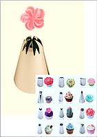 Кондитерская насадка лепесток цветок