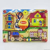 Бизиборд Солнечный день игрушка для развития