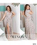 Нежное платье-макси в пастельных оттенках большого размера р. 46-48,50-52, фото 3