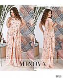Нежное платье-макси в пастельных оттенках большого размера р. 46-48,50-52, фото 4