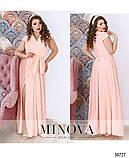 Нежное платье-макси в пастельных оттенках большого размера р. 46-48,50-52, фото 6