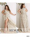 Нежное платье-макси в пастельных оттенках большого размера р. 46-48,50-52, фото 5