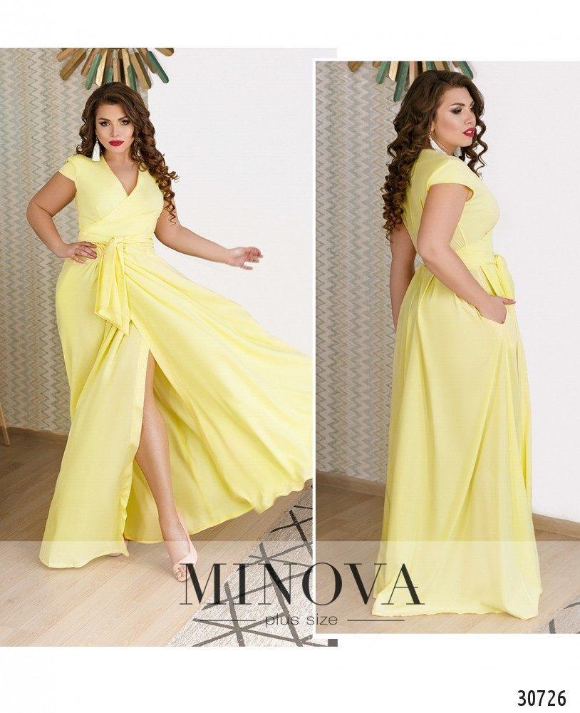 Нежное платье-макси в пастельных оттенках большого размера р. 46-48,50-52