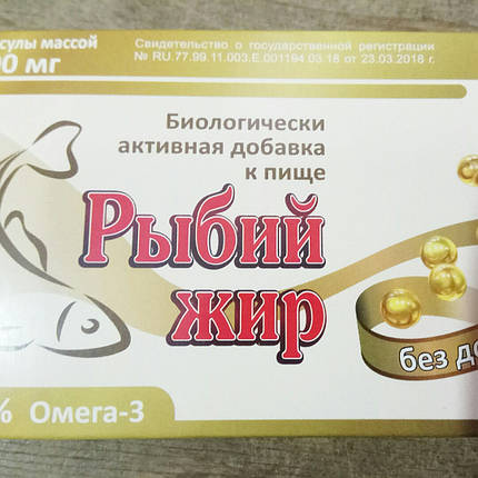 Рыбий жир без добавок Real caps,100 капсул*300 мг, фото 2
