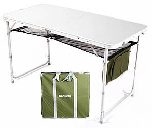 Стол складной Ranger TA – 21407 с чехлом для переноски