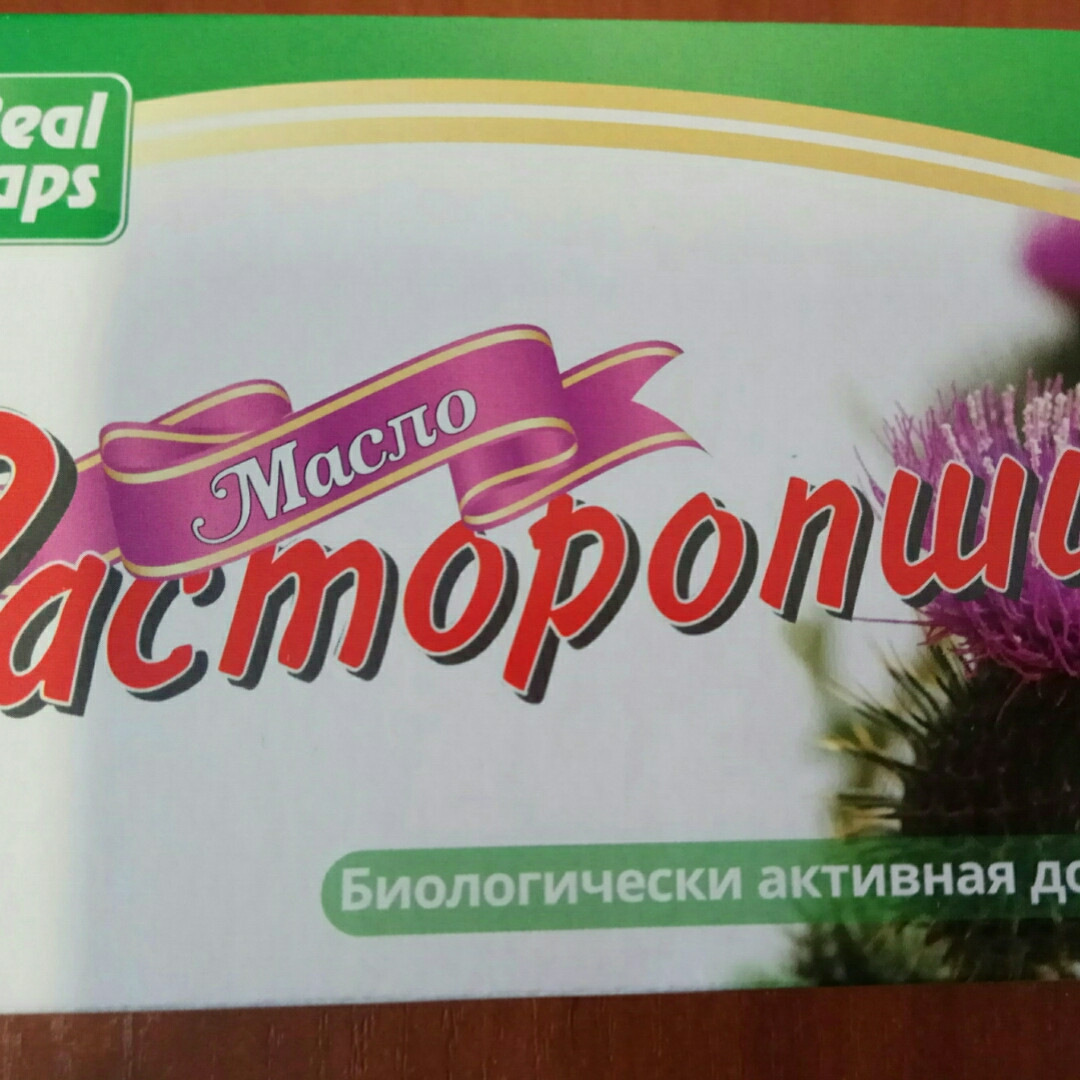 Масло расторопши Real Caps, 100 капсул*300 мг
