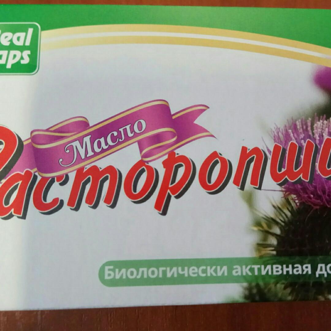 Олія розторопші Real Caps 100 капсул*300 мг