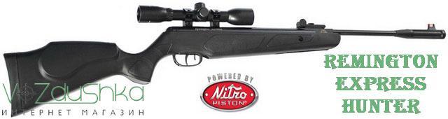 пневматическая винтовка remington nitro piston express hunter 4.5mm