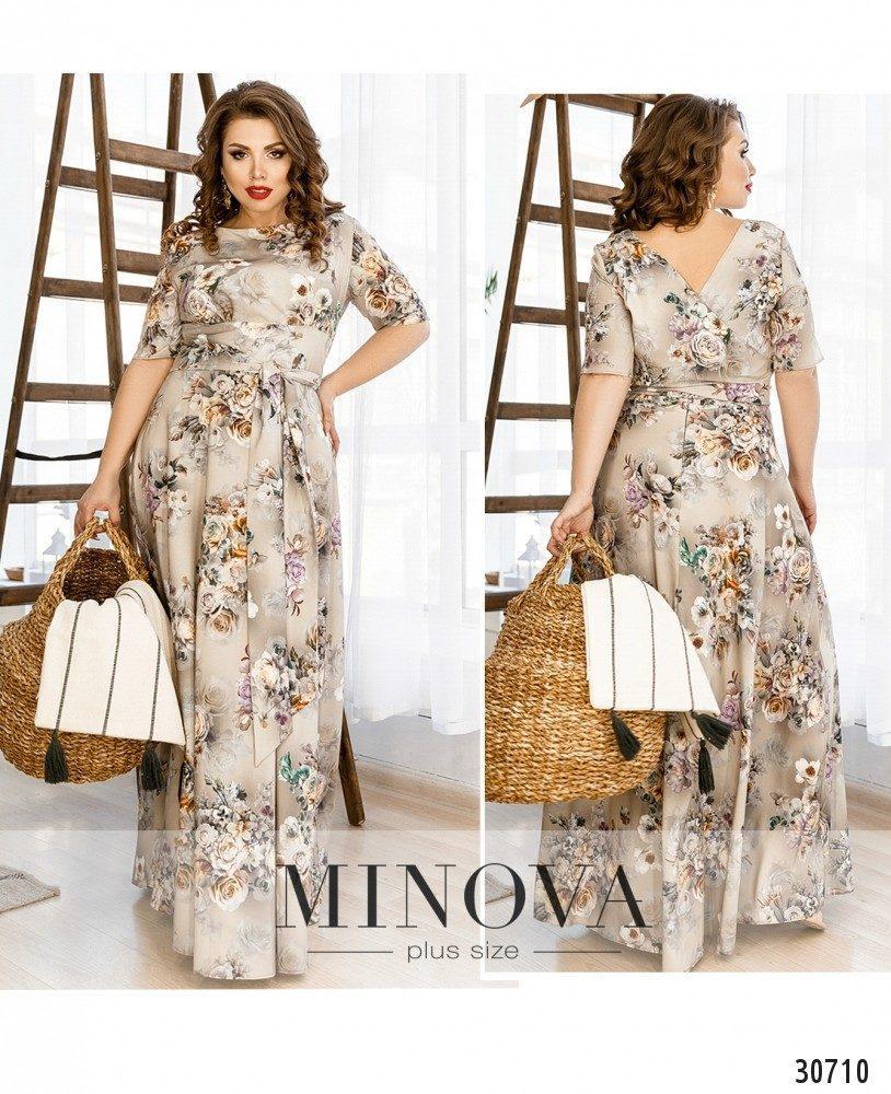 352d1671f64 Платье-макси на запах с короткими рукавами и расклешенным подолом р ...
