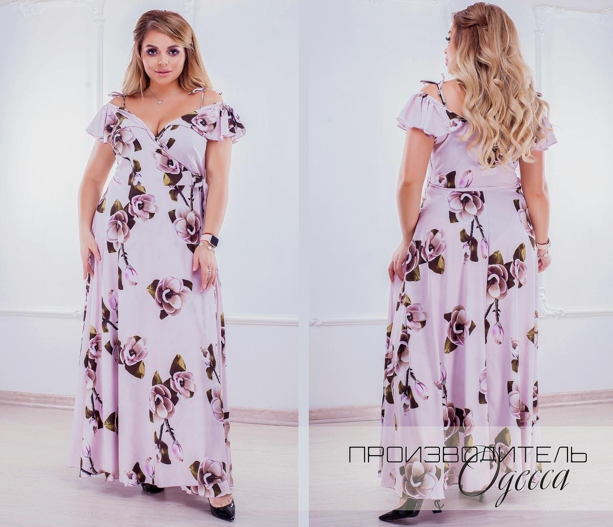 Длинное женское платье Батал Орхидея