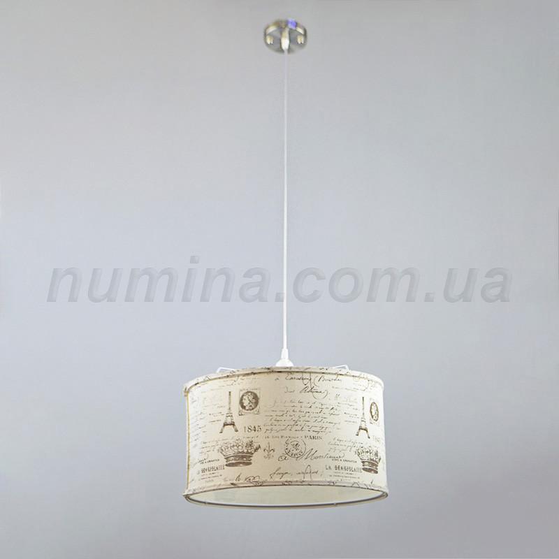 Люстра подвесная на одну лампу P-4503/1 Париж