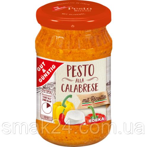Соус Pesto alla Calabrese  GUT & GÜNSTIG 190 г Германия