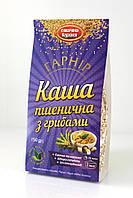 Гарнир Каша пшеничная с грибами ТМ Смачна кухня, 150 г