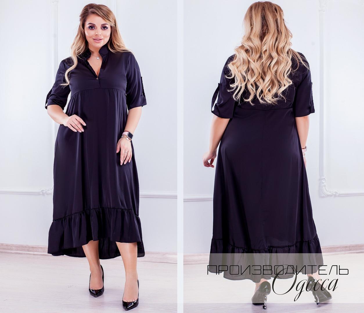 Длинное женское платье Батал