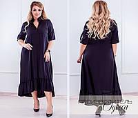 Длинное женское платье Батал, фото 1