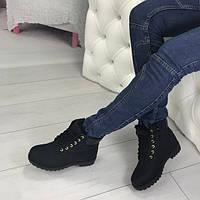 d58de756 Зимняя детская и подростковая обувь в Чернигове. Сравнить цены ...
