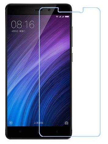 Защитное стекло Screen Guard Xiaomi Redmi 5 Plus 0.3 мм 2.5D, фото 2