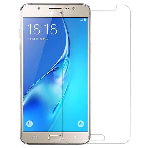Защитное стекло Screen Guard Samsung J7/J710H (0,3 мм 2.5D) техпак, фото 2