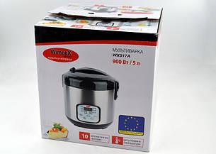 Мультиварка Wimpex WX517A 900 W, фото 2