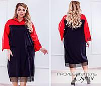 Стильное женское платье Pradi
