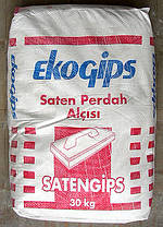 Шпатлёвка SatenGips Еврогипс, фото 3