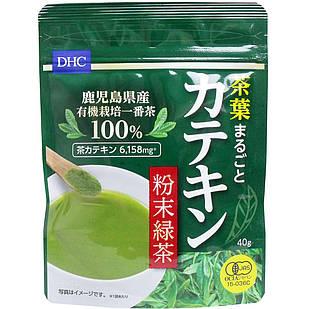 DHC порошок зеленого чая с катехинами 40 грамм около 80 порций