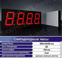 Светодиодные электронные цифровые часы-термометр LED-ART-Clock-380х140-100, led часы-термометр