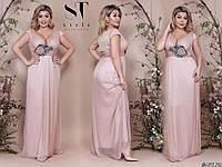Нарядное платье в пол сетка-жатка с люрексом+подкладка размер 48-50 50-52